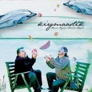"""CD """"Kirgmaastik"""". Urmas Nagel ja Sakaarias Lepik"""